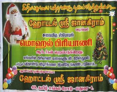 Affiche en langue tamoule sur le Père Noël